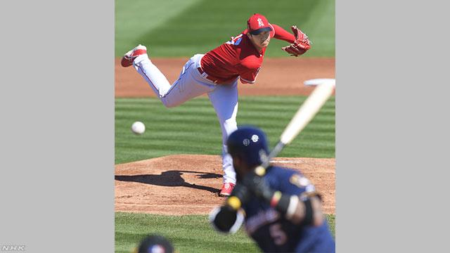 野球の大谷選手がアメリカで初めての試合で2点取られる