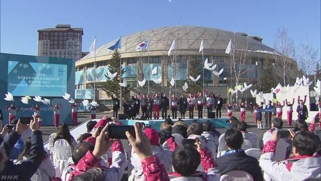 ピョンチャン五輪の選手村開村式 北朝鮮国旗も掲げられる