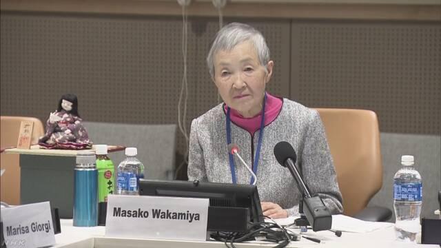 82歳のプログラマー若宮さん 国連で講演 称賛受ける