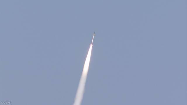 世界最小クラス ミニロケット打ち上げ成功