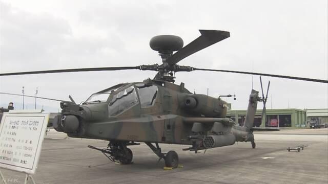 墜落の自衛隊ヘリ 直前にローターと機体つなぐ部品交換