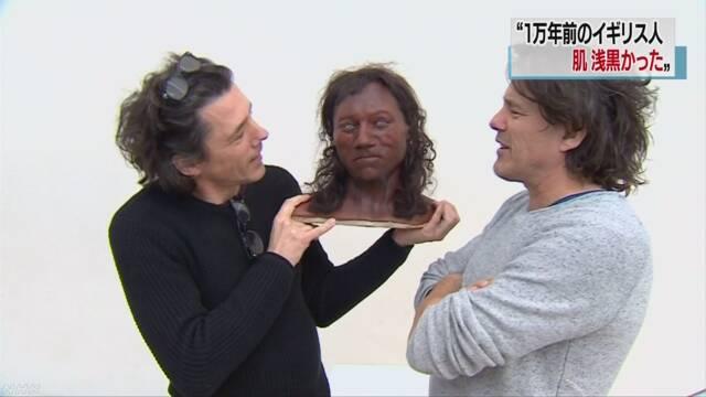 「1万年前のイギリス人の肌は薄い黒だった」