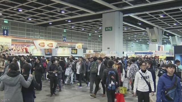 香港でアジア最大規模のアニメやマンガの催し