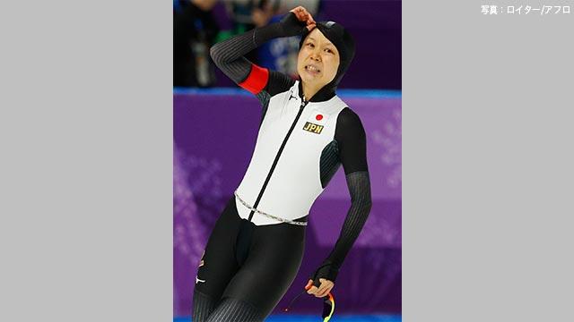 スピードスケート1500m 高木美帆選手が銀メダル