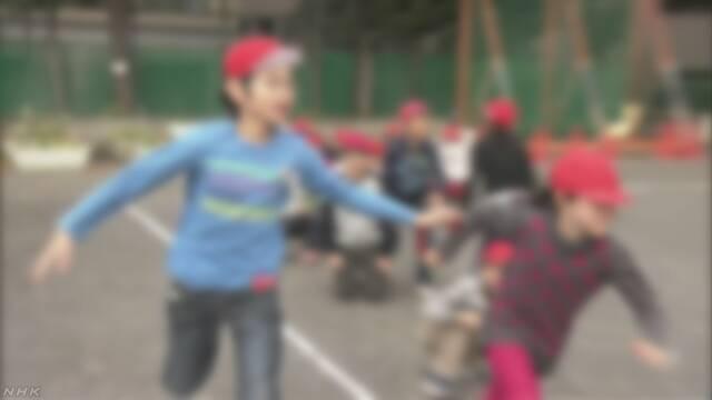 子どもの運動の能力 女の子は4年続けて上がる