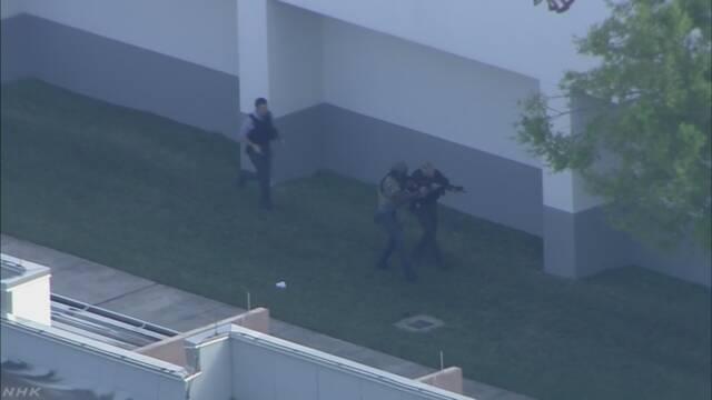 アメリカ 高校で生徒などが銃で撃たれて17人が亡くなる