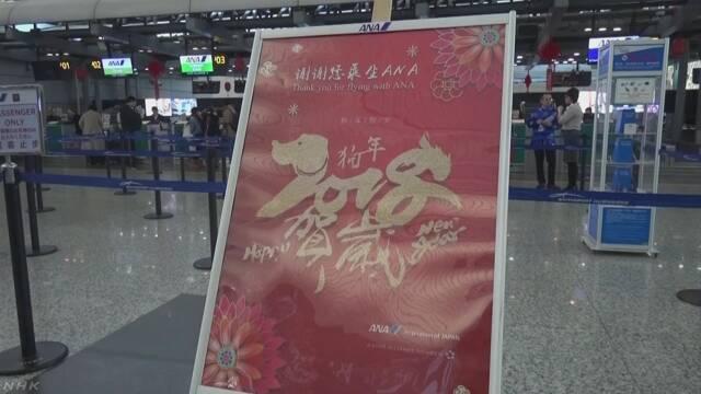 中国 春節前に大型連休スタート 650万人が海外旅行に