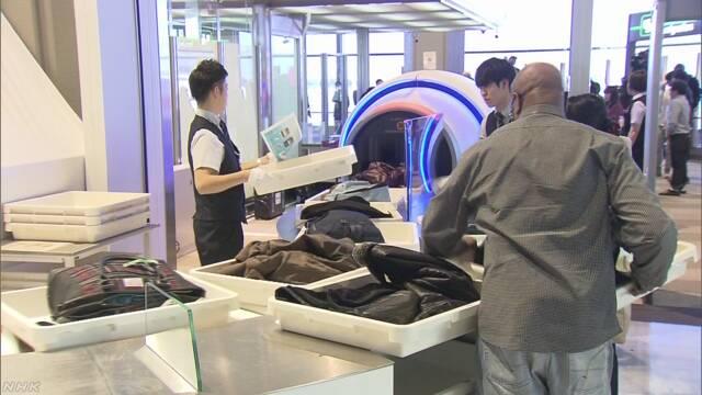 成田空港 客の荷物の中を立体的に見る機械の実験