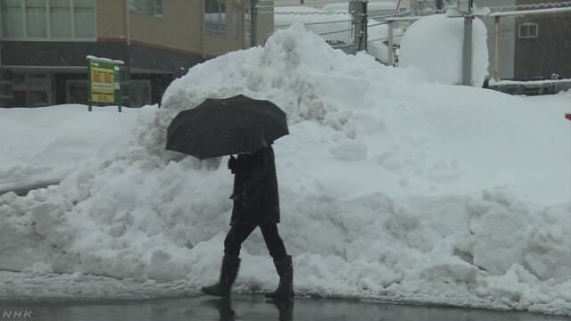 「ラニーニャ現象」の影響と気象庁分析 この冬の低温と大雪