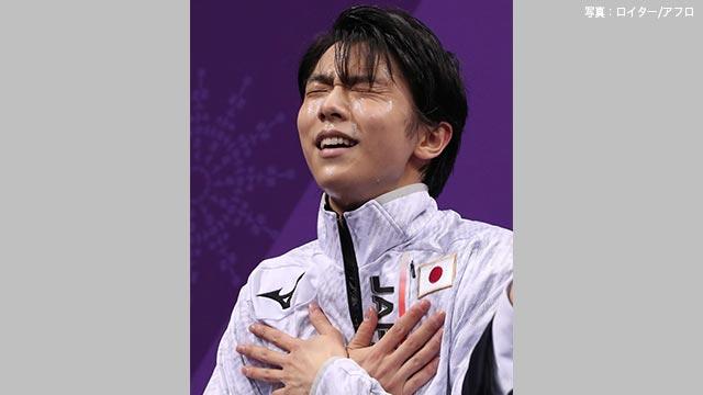 羽生が金 宇野が銀 ピョンチャン五輪 フィギュア男子シングル