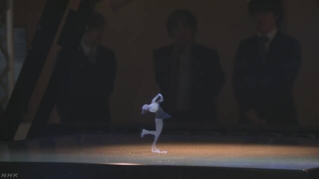 NTT スポーツ試合を立体的に映し出す最新技術公開