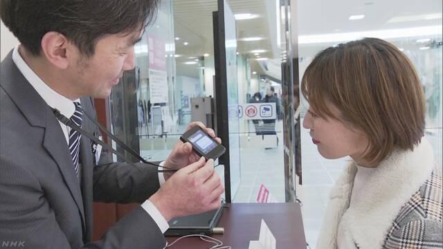 春節で中国人観光客 デパートでは翻訳機で接客