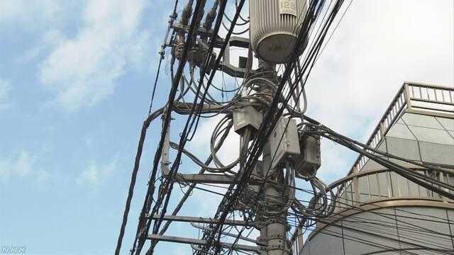 地震のとき救助の車が通る道などの電柱をなくす計画