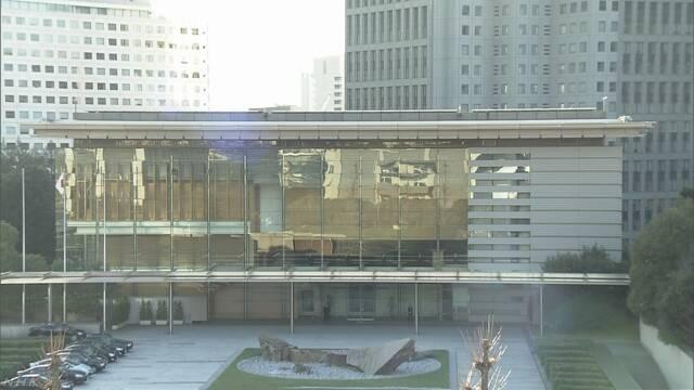 来年の「G20サミット」を大阪で行うことが決まる