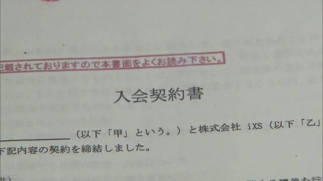 10<ruby>代<rt data-ruby-level=