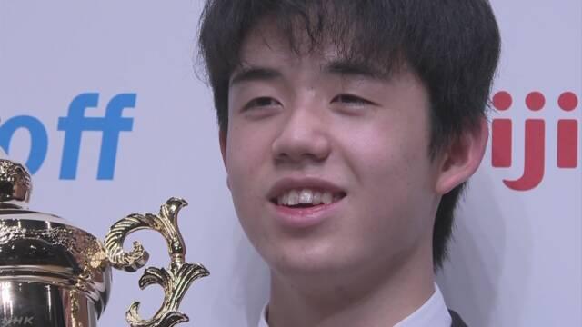愛知県 将棋の藤井聡太さんに「特別表彰」を贈る