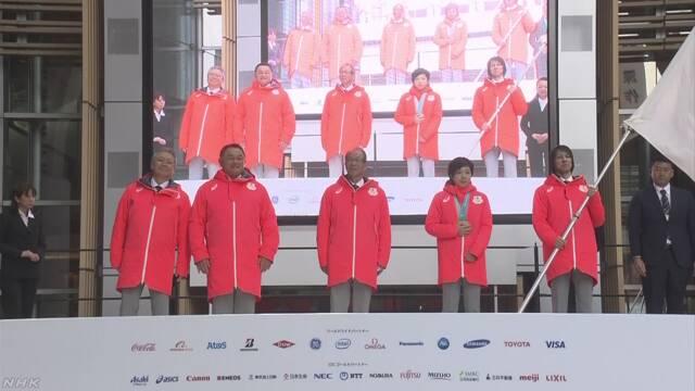 オリンピックの選手たちがファンに感謝の気持ちを伝える