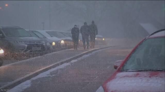 ヨーロッパ 厳しい寒さで27人が亡くなる