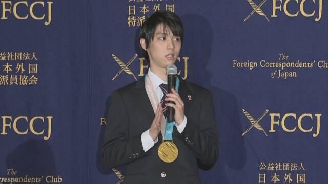 「フィギュアスケートの羽生選手に国民栄誉賞を贈りたい」