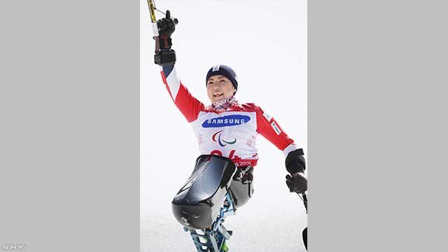 パラリンピック 村岡桃佳選手がスキーの大回転で金メダル