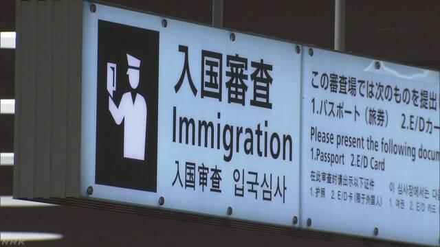入国前に結核検査を アジア6か国からの長期滞在予定者が対象