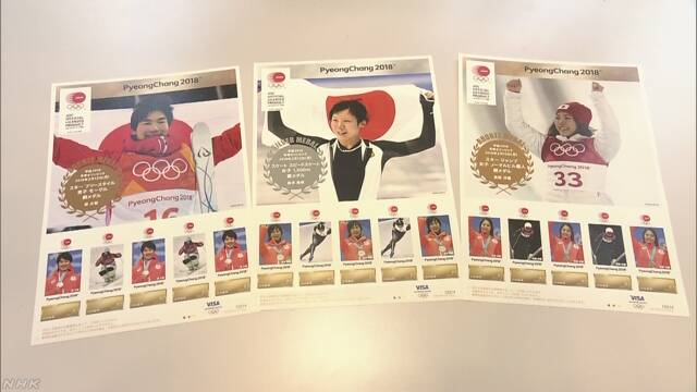 メダルを取った選手の切手が30万セット以上売れる