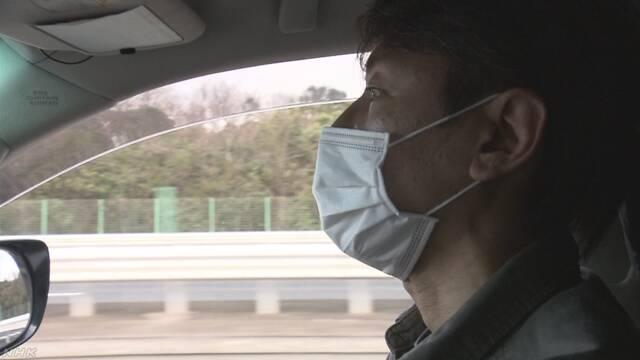 花粉症の人は運転中のくしゃみに気をつけて