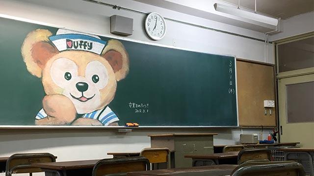 <ruby>卒業<rt data-ruby-level=