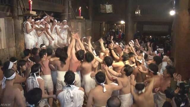 「裸押合大祭」大勢の人でにぎわう 新潟 南魚沼