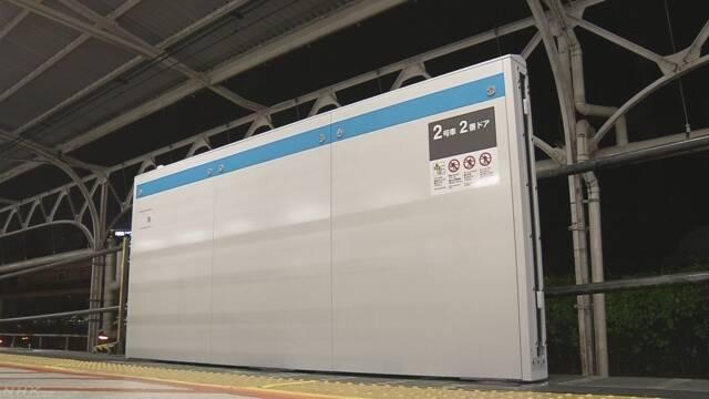 JR東日本 15年で243の駅にホームドアをつくる