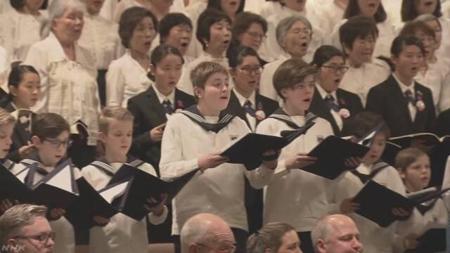 福島県南相馬市の子どもたちがウィーンで歌を歌う