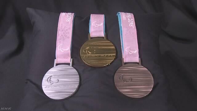 ピョンチャンパラリンピックのメダル公開