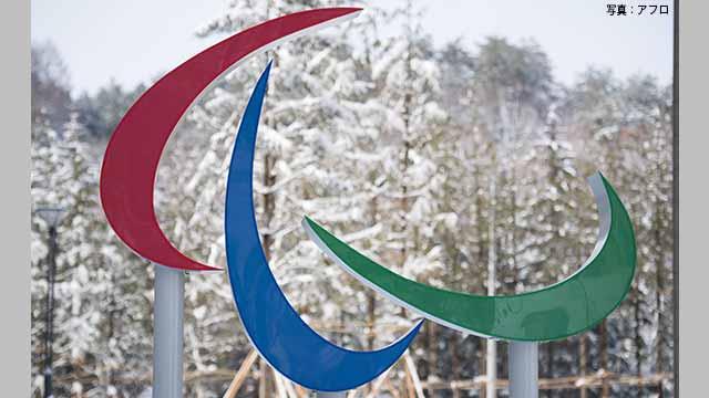 韓国でピョンチャンパラリンピックが始まる