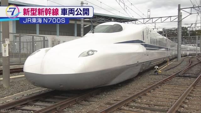JR東海の新幹線の新しい車両「N700S」ができる