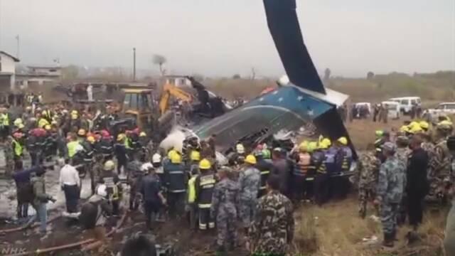 飛行機がネパールの空港に下りるとき失敗 49人亡くなる