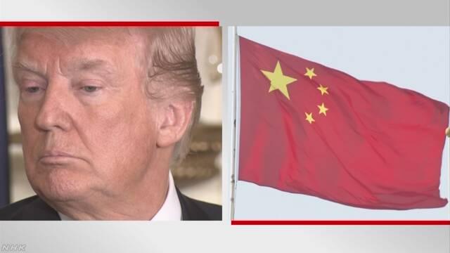 米大統領 中国からの輸入品100品目に関税検討か 家電など対象