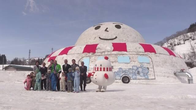 高さ12m 3000トンの雪で巨大雪だるま 山形 大蔵村