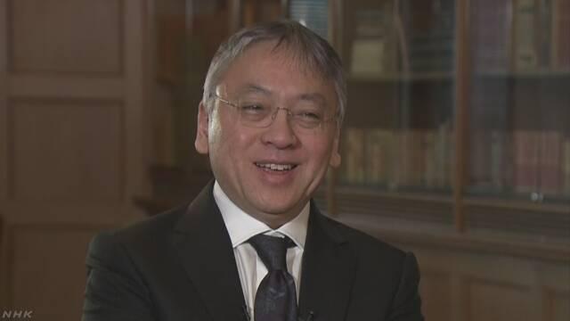長崎市がノーベル賞のカズオ・イシグロさんを名誉市民にする