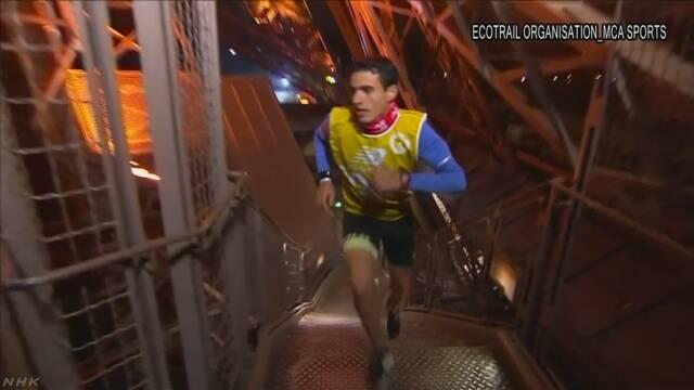 エッフェル塔を駆け上がる 1665段の競走