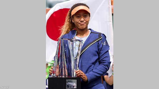 テニスの大坂選手が国際大会で優勝 日本の女子で初めて