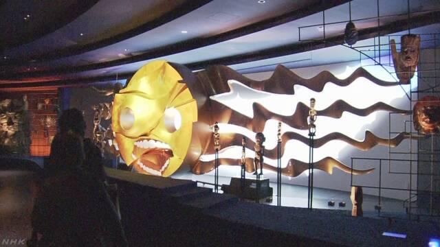 大阪万博のシンボル「太陽の塔」 内部の一般公開始まる