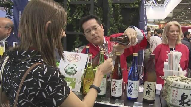 世界のお酒を紹介するイベント 日本酒も紹介