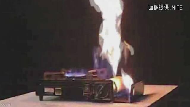 花見シーズンに事故多発 「カセットコンロ 正しい使い方を」