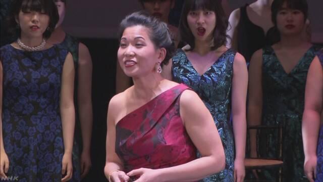 地震の被害を受けた東北の高校生がアメリカでオペラに出る