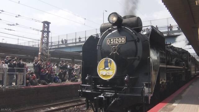 人気がある「D51」の運転がJRの山口線で始まる