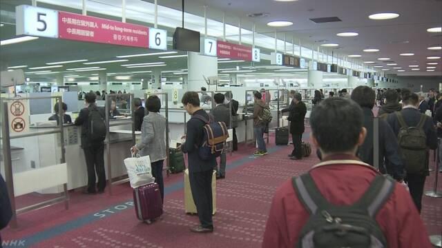 日本に住んでいる外国人は256万人 今までで最も多い
