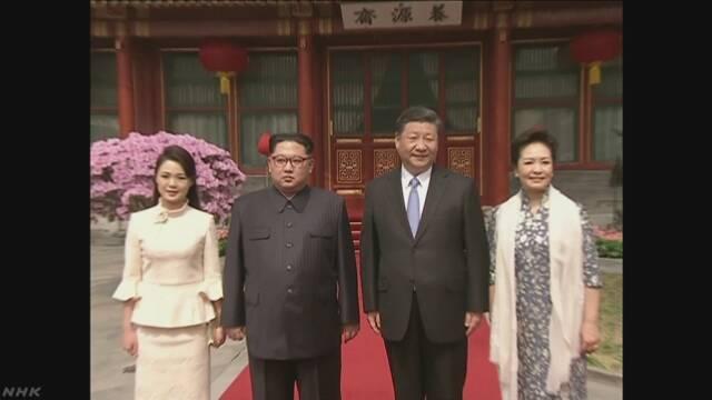 北朝鮮のキム委員長が中国に行って習主席と会う