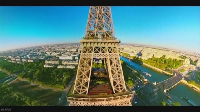 パリの観光名所 VRで空中散歩
