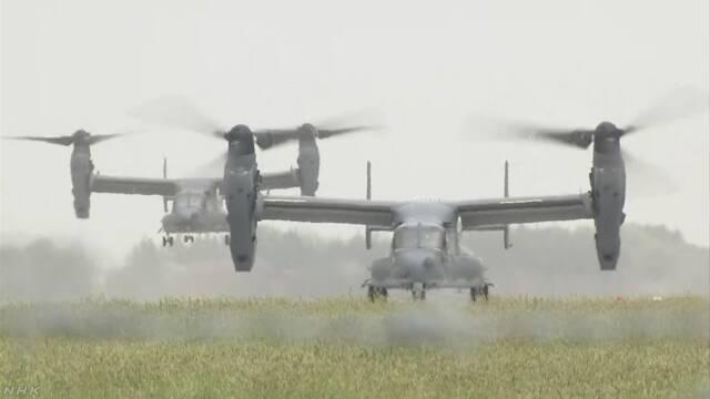 アメリカ軍のオスプレイが東京の横田基地に来る