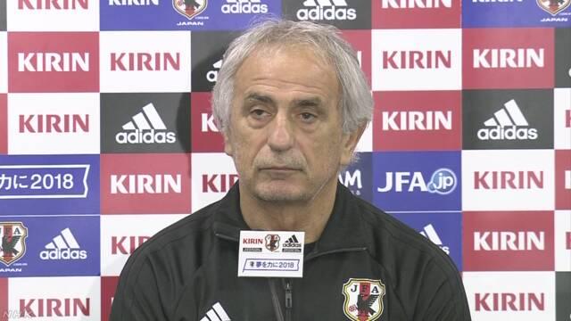 サッカーの日本代表の監督が交代する